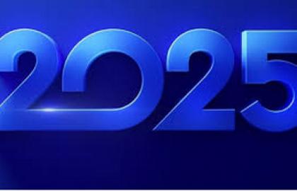 מערכות בקרה בתוכנית הריאליטי 2025